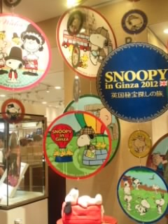 SNOOPY in GINZA υ