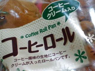 コーヒー ロール