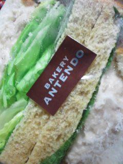 アンテンドゥ の パン