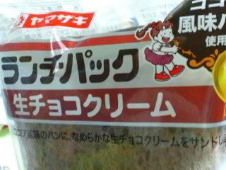 ココア 風味 パン使用